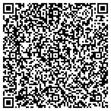 QR-код с контактной информацией организации ВЕРДИКТ АДВОКАТСКИЙ КАБИНЕТ