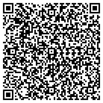 QR-код с контактной информацией организации ПОПОВИЧ К.И.