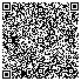 QR-код с контактной информацией организации РОМАЗАНОВ О.Ш.