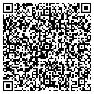 QR-код с контактной информацией организации LEX