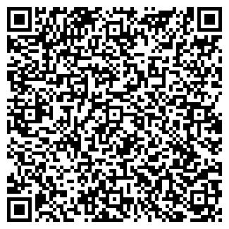 QR-код с контактной информацией организации ПРОФЮРИСТ