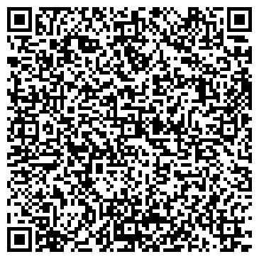 QR-код с контактной информацией организации РЕГИОНАЛЬНЫЙ ПРАВОВОЙ ЦЕНТР