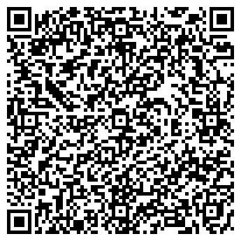 QR-код с контактной информацией организации БЭРРИ-ТРЭЙД ООО СП