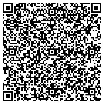 QR-код с контактной информацией организации ЮРИДИЧЕСКИЕ КОНСУЛЬТАЦИИ, КОНСАЛТИНГ