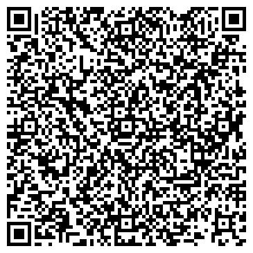 QR-код с контактной информацией организации Нотариус ЛИСНИТЦОВА Галина Аркадьевна, ООО