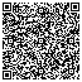 QR-код с контактной информацией организации ФОМИН В. Б., ЧП