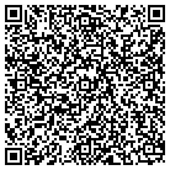QR-код с контактной информацией организации ВИННИК О.Н., НОТАРИУС