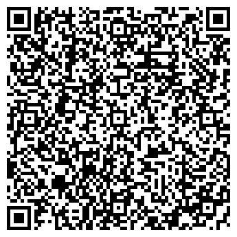QR-код с контактной информацией организации ЕРОХИНА Л.В., НОТАРИУС