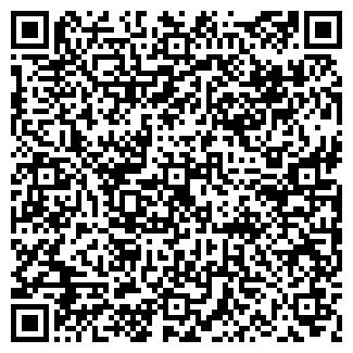 QR-код с контактной информацией организации ООО КАДМ