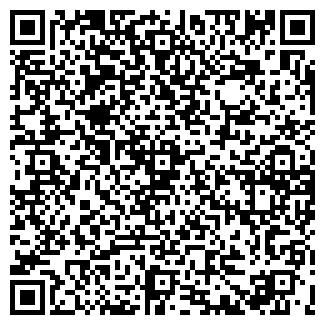QR-код с контактной информацией организации ЗАО АРМАДА