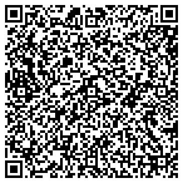 QR-код с контактной информацией организации ДЕКЛАРАНТ КОНСАЛТИНГОВЫЙ ЦЕНТР