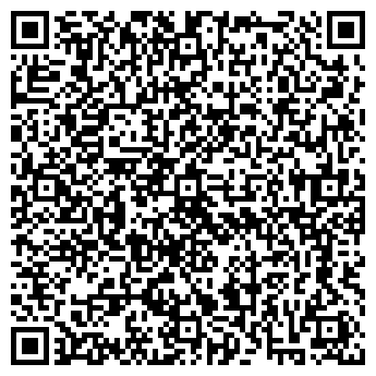 QR-код с контактной информацией организации ООО ЭКОНОМИК КОНСУЛЬТАНТ