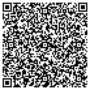 QR-код с контактной информацией организации ВЫЧИСЛИТЕЛЬНЫЙ ЦЕНТР