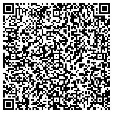QR-код с контактной информацией организации ЗАВОД МЕХАНИЧЕСКИЙ СТАРОДОРОЖСКИЙ