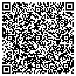 QR-код с контактной информацией организации ООО КМТ-СЕРВИС