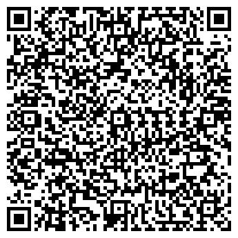 QR-код с контактной информацией организации ДГУП РОСТЭК-МУРМАНСК