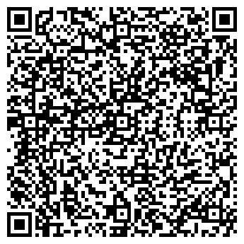 QR-код с контактной информацией организации ООО ПЛОДОВОЩТОРГ