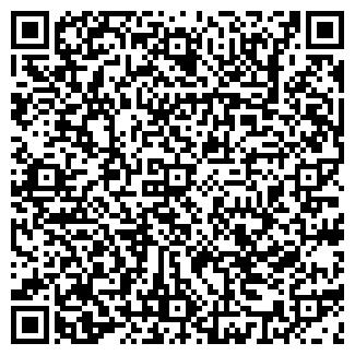 QR-код с контактной информацией организации ФРИГО СЕРВИС