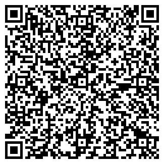 QR-код с контактной информацией организации ООО СОЭКС-СЕВЕР
