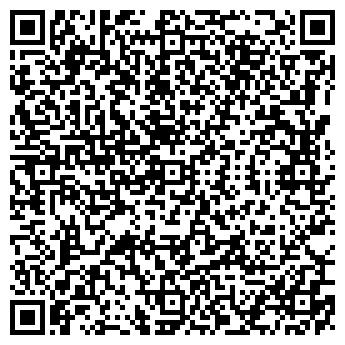 QR-код с контактной информацией организации ООО АВТОЭКСПЕРТИЗА