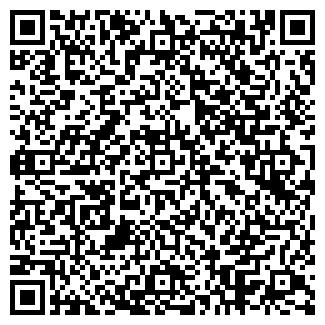 QR-код с контактной информацией организации ПРЕЗЕНТЪ
