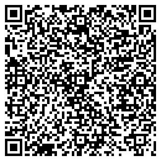 QR-код с контактной информацией организации РАДИЦА