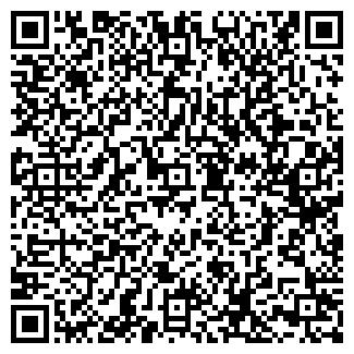 QR-код с контактной информацией организации ЛАППИ СЕРВИС