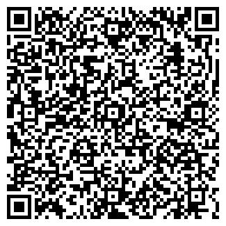 QR-код с контактной информацией организации ООО АРИНА-Р