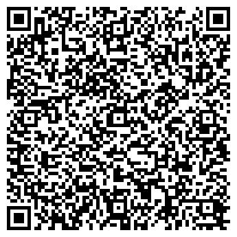 QR-код с контактной информацией организации НОВЫЙ ВЕК ПЛЮС