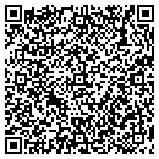 QR-код с контактной информацией организации РОСПЕРСОНАЛ