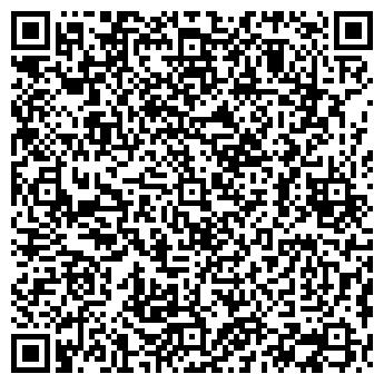 QR-код с контактной информацией организации ООО ПОЛЯРНЫЙ ЭКСПРЕСС