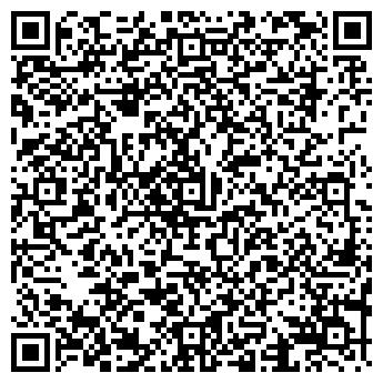 QR-код с контактной информацией организации АЛЬФА СТРАХОВАНИЕ