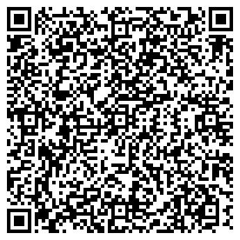 QR-код с контактной информацией организации ИНВЕСТСТРАХ