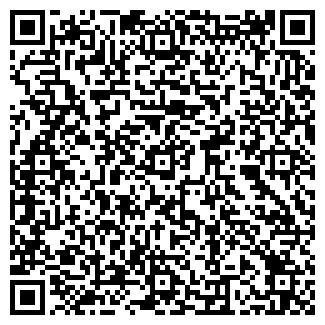 QR-код с контактной информацией организации МАРИСК