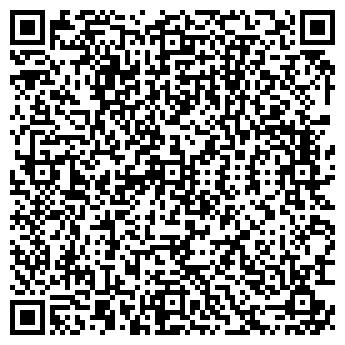 QR-код с контактной информацией организации ИП ТИМОФЕЕВА Г.И.