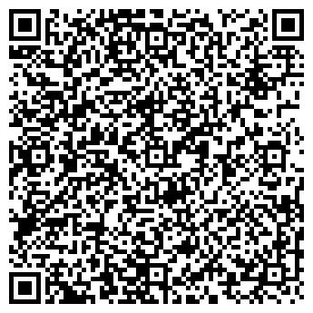 QR-код с контактной информацией организации ПРОЕКТСТРОЙСЕРВИС, ЗАО