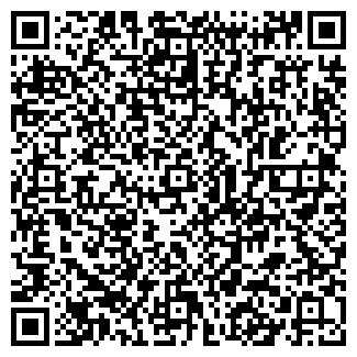 QR-код с контактной информацией организации ПМК 73 ОАО