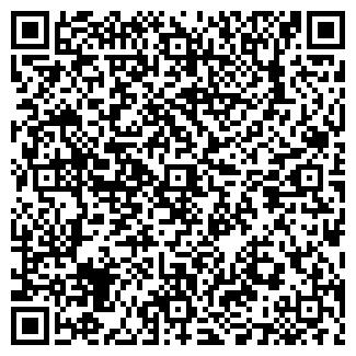 QR-код с контактной информацией организации ООО ИНСАР ТРЕЙД