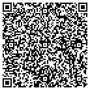 QR-код с контактной информацией организации ОАО КОМПЛЕКСНЫЕ СИСТЕМЫ