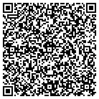 QR-код с контактной информацией организации КОРУНД ГРУППА КОМПАНИЙ