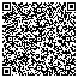 QR-код с контактной информацией организации КОРИНА