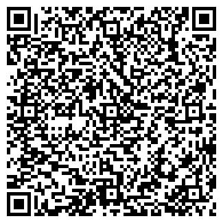 QR-код с контактной информацией организации МЕБЕЛЬГРАДЪ