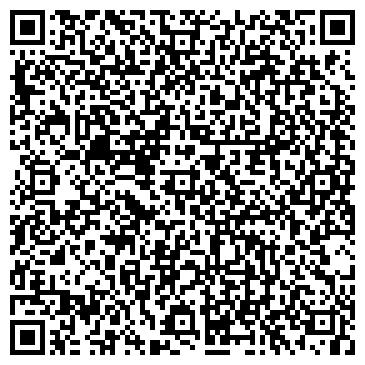 QR-код с контактной информацией организации МУНИЦИПАЛЬНЫЙ МАГАЗИН № 50, МП