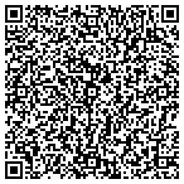 """QR-код с контактной информацией организации ООО """" Гала-Декор """""""
