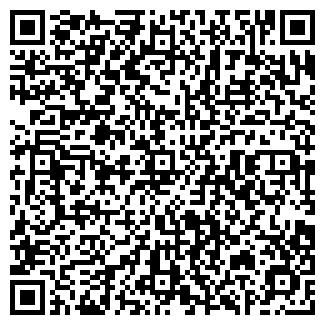 QR-код с контактной информацией организации ООО КАПРИ