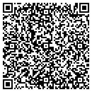 QR-код с контактной информацией организации ФЛАМИНГО ТРЕЙД, ООО