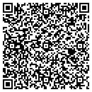QR-код с контактной информацией организации ЭЛИКОН+