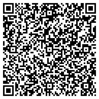 QR-код с контактной информацией организации САЛЬЕРИ