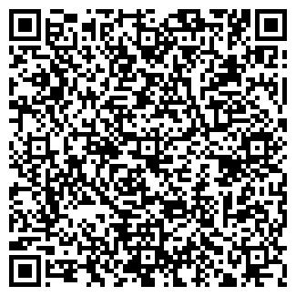 QR-код с контактной информацией организации АСТОРИЯ