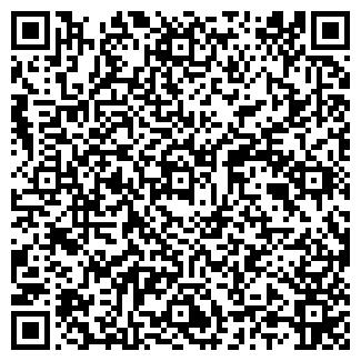 QR-код с контактной информацией организации МАРУСЯ